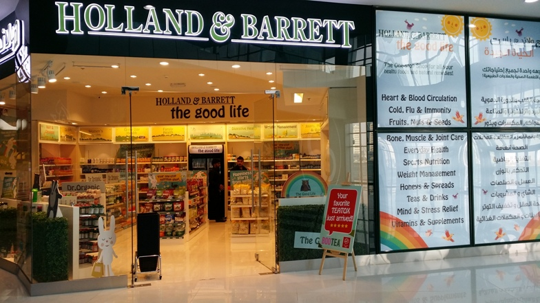holland and barrett entry strategy in the global market Holland & barrett readies pr drive november 14, 2008 by gemma o'reilly high street retailer holland & barrett is rolling out a multi-million pound communications and marketing campaign.